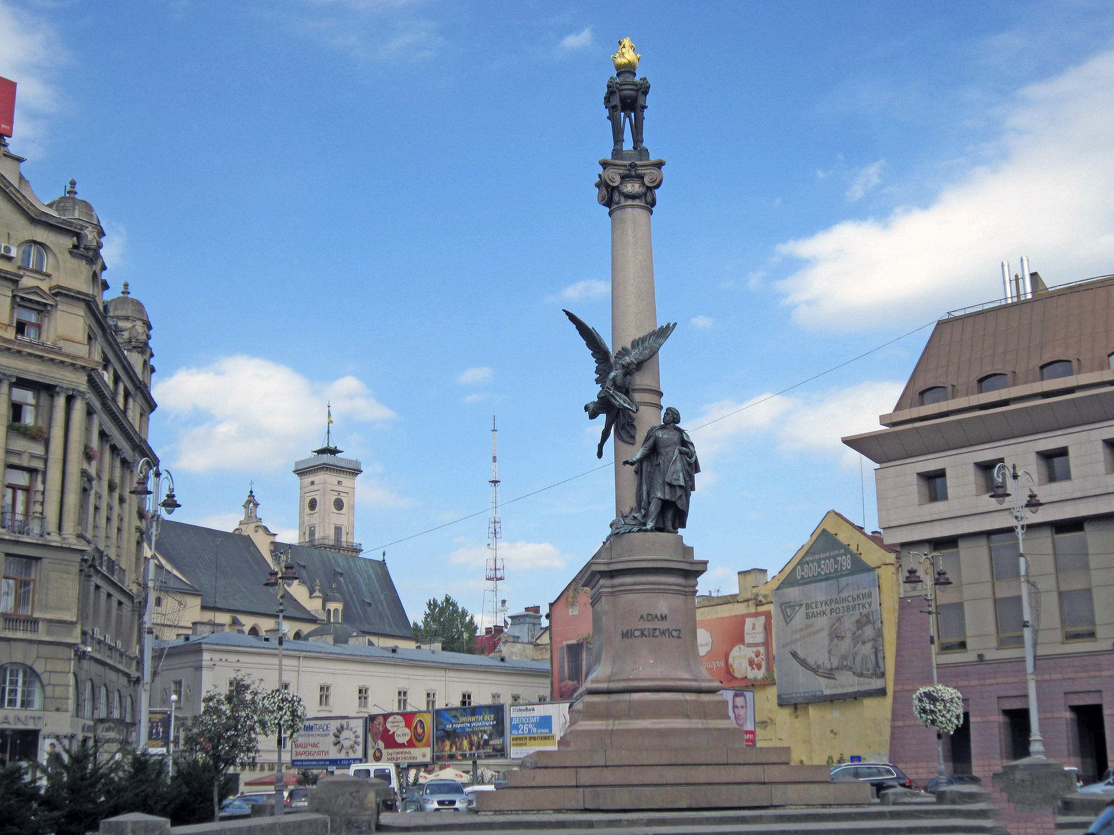pomnik-adama-mickiewicza